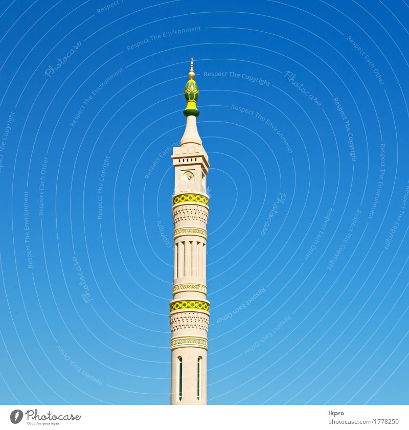 minaret and religion in clear sky Design Beautiful Vacation & Travel Tourism Art Culture Sky Church Building Architecture Monument Concrete Old Historic Blue
