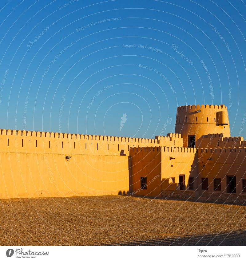 star brick in oman muscat the old defensive Vacation & Travel Tourism Sky Climate Small Town Castle Building Architecture Monument Stone Old Gray Black White