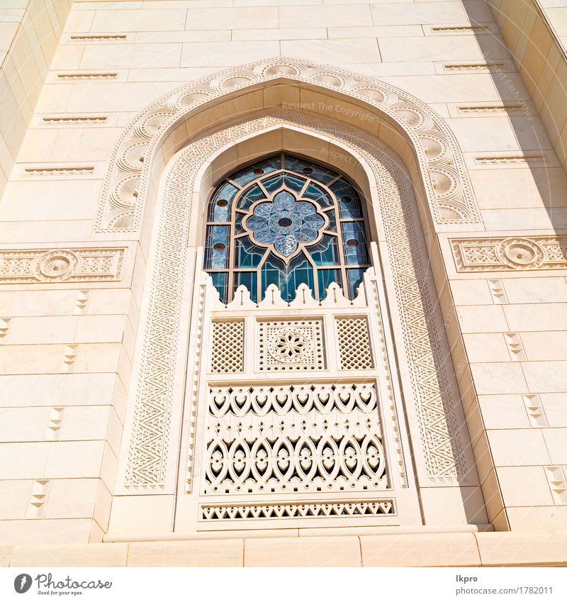 mosque abstract background and antique Elegant Style Design Vacation & Travel Decoration Art Culture Palace Building Architecture Stone Ornament Line Old