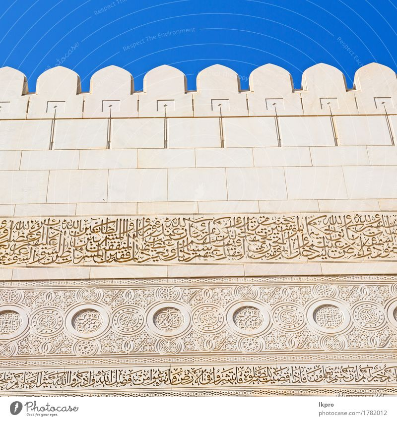 mosque abstract background and antique Vacation & Travel City Old White Black Architecture Religion and faith Style Building Art Stone Line Design Decoration
