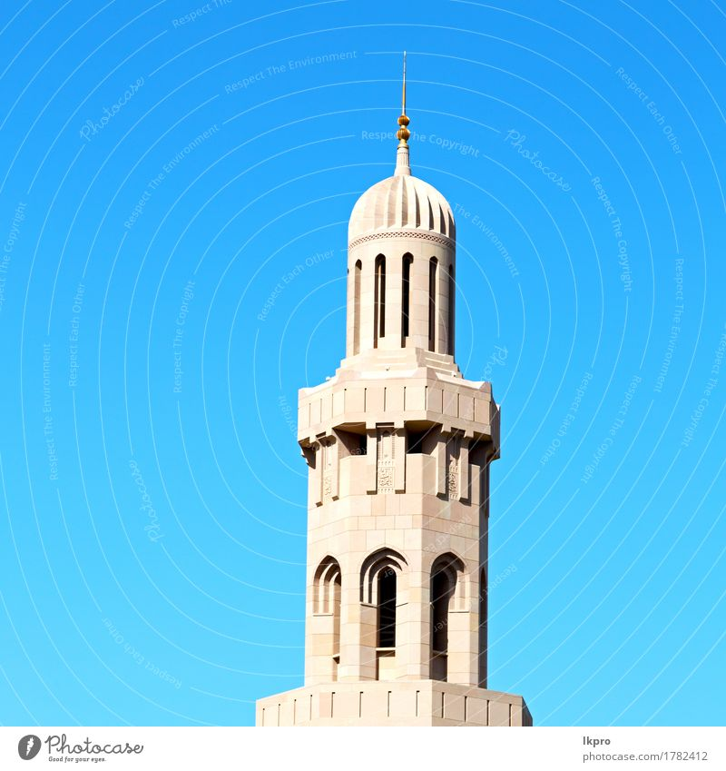 y in oman muscat the old mosque Sky Vacation & Travel Old Blue Beautiful White Black Architecture Religion and faith Building Art Gray Tourism Design Church
