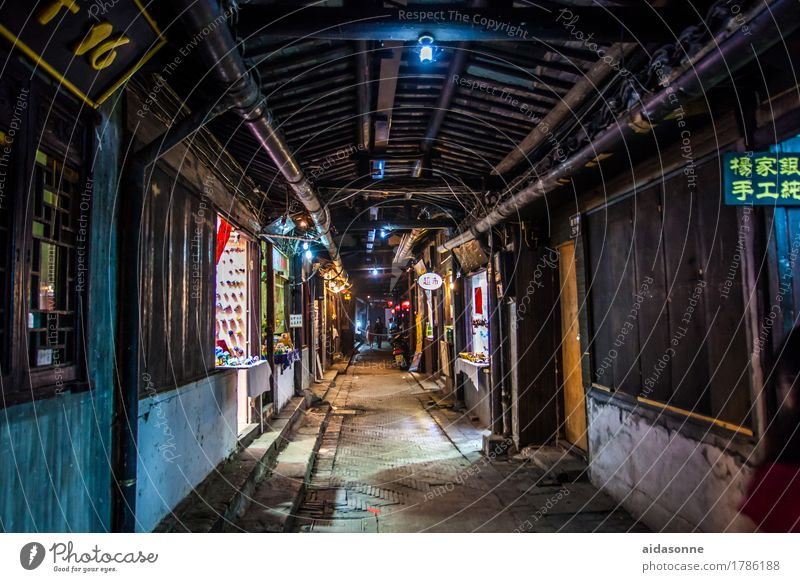 """Xitang Village Port City Tunnel Manmade structures Building Architecture Vacation & Travel Living or residing """"old antique Asia Roof Flow lane Lantern"""