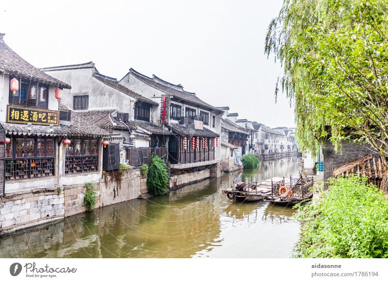 Vacation & Travel Architecture Building Living or residing Manmade structures Tourist Attraction Fishing village