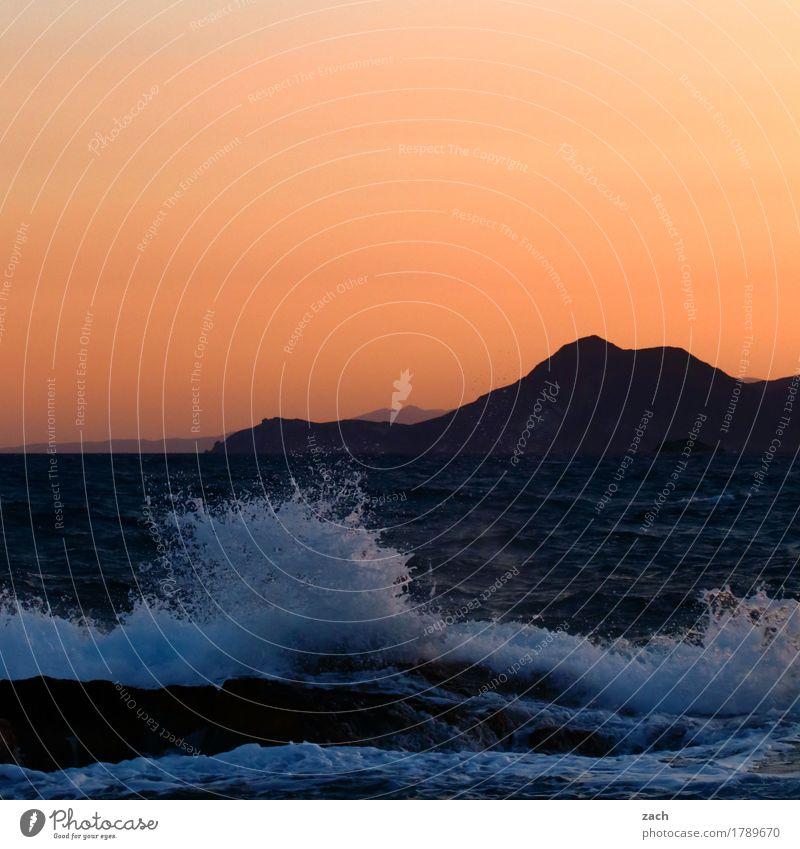 Nature Water Ocean Coast Swimming & Bathing Rock Orange Wild Waves Island Wet Beautiful weather Cloudless sky Mediterranean sea Greece Surf
