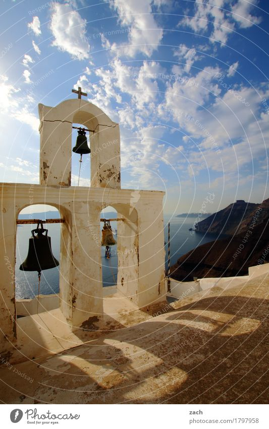 Sky Vacation & Travel Blue White Ocean Clouds Architecture Religion and faith Rock Church Island Beautiful weather Tower Belief Village Old town