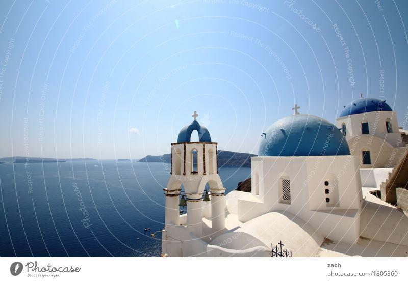 Make blue Vacation & Travel Nature Water Cloudless sky Beautiful weather Ocean Mediterranean sea Aegean Sea Island Cyclades Santorini Caldera Oia Greece Village