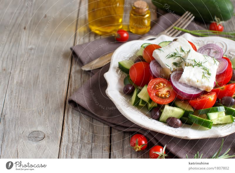 Greek salad Green Red Copy Space Fresh Table Vegetable Plate Bottle Dinner Vegetarian diet Lunch Tomato Cheese Cooking Olive Cucumber