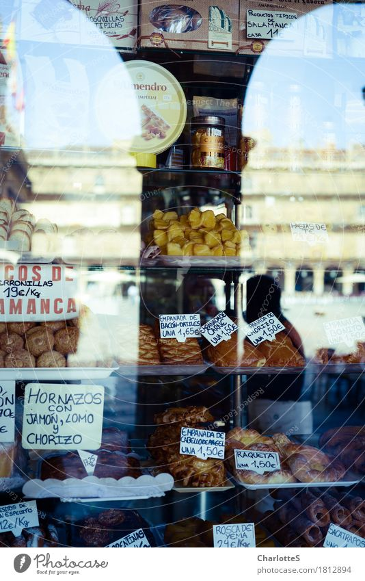 sweet window Food Dough Baked goods Croissant Cake Dessert Candy Chocolate Jam Nutrition Breakfast To have a coffee Buffet Brunch Picnic Slow food Etagere