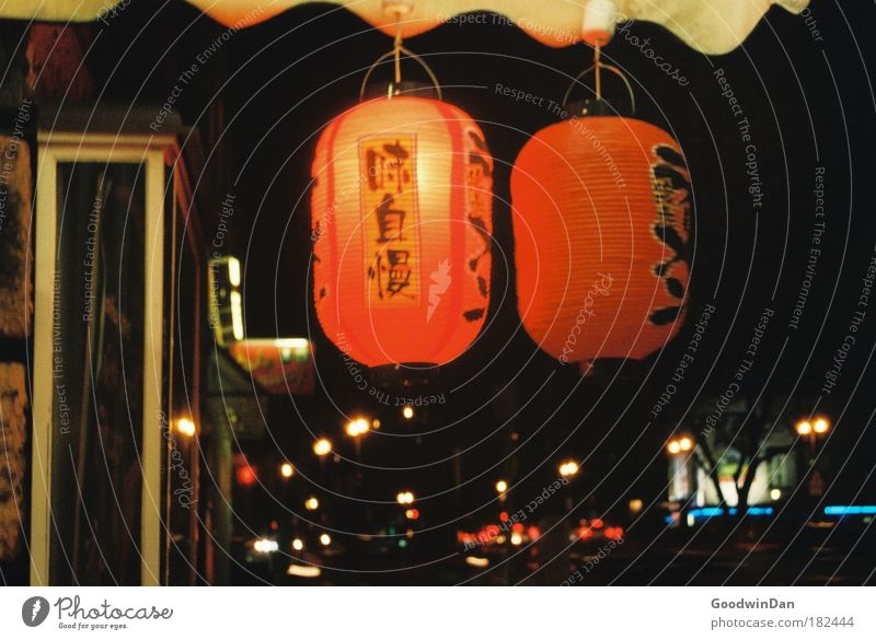 Red Street Building Together Lighting Simple Fantastic Lantern Chinese Lampion