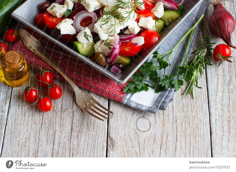 Greek salad Food Cheese Vegetable Eating Vegetarian diet Plate Fork Summer Fresh Green Red Tomato chery tomatoes Feta cheese Cucumber onions Olive oil red onion