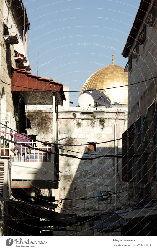 Vacation & Travel City Wall (barrier) Gold Fantastic Uniqueness Balcony Discover Capital city Landmark Alley Tourist Attraction Old town Sightseeing City trip Near and Middle East