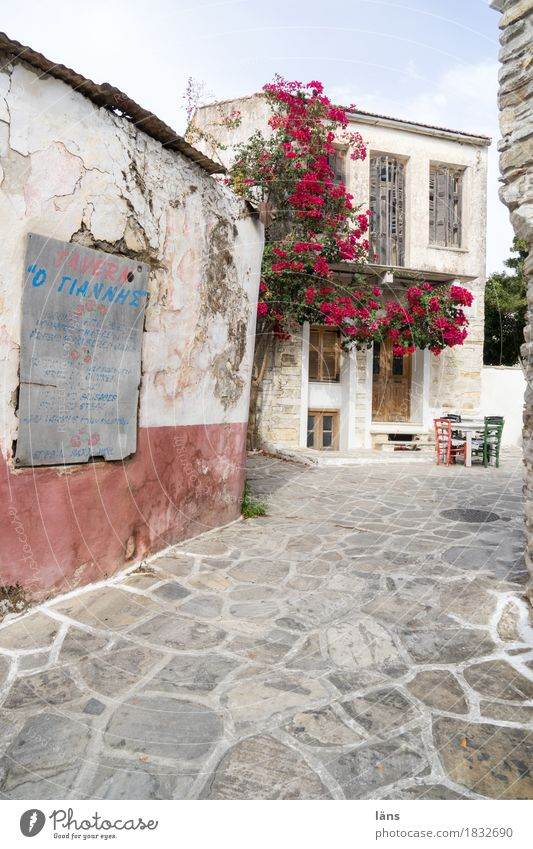 taverna Vacation & Travel Tourism Living or residing Flat (apartment) House (Residential Structure) Chair Table Small Town Old town Wall (barrier)
