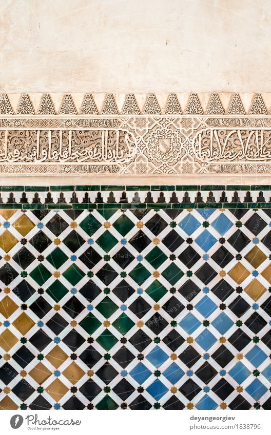 Islamic ornaments on wall. Style Design Decoration Art Culture Architecture Ornament Old Religion and faith Tradition islamic arabic background ceramic