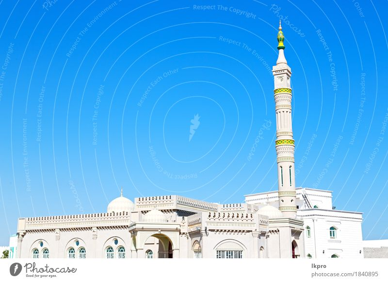 sky in oman muscat the old mosque Design Beautiful Vacation & Travel Tourism Art Culture Sky Church Building Architecture Monument Concrete Old Historic Blue