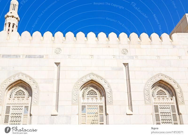 mosque abstract background and antique Elegant Style Design Vacation & Travel Decoration Art Culture Town Palace Building Architecture Stone Ornament Line Old
