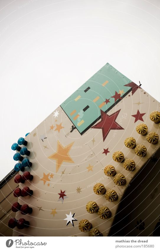 Old Sky Lamp Road traffic Star (Symbol) Corner Decoration Fairs & Carnivals Parking Motionless Stalls and stands Christmas Fair Mobile home Caravan Means of transport Bad weather