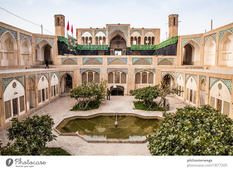 Princely Residence Vacation & Travel Tourism Trip Adventure Far-off places Freedom Sightseeing City trip Expedition Sky Plant Tree Kashan Iran Small Town