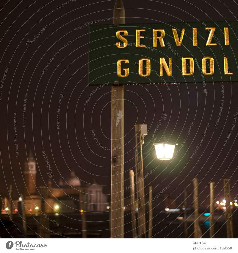Church Italy Joie de vivre (Vitality) Venice Tourist Attraction Gondola (Boat) Watercraft San Giorgio Maggiore