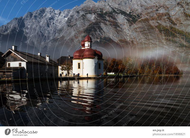 arrive Vacation & Travel Tourism Trip Mountain Autumn Fog Park Rock Alps Berchtesgaden Alpes Watzmann Waves Lakeside Lake Königssee St. Bartholomä Bavaria