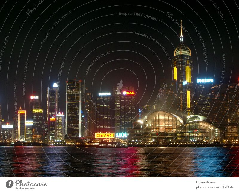 Hong Kong Skyline China Hongkong Night Success