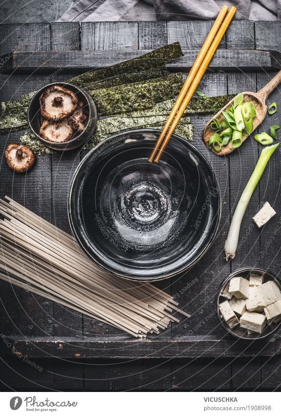 Ingredients for miso soup Food Seafood Vegetable Nutrition Lunch Banquet Organic produce Vegetarian diet Diet Asian Food Crockery Style Design Healthy Eating