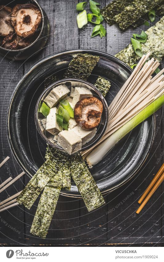 Healthy Eating Dish Food photograph Life Style Design Nutrition Table Kitchen Crockery Mushroom Bowl Vegetarian diet