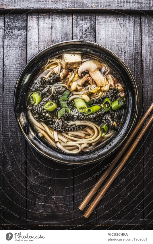 Asian ramen soup with noodles, tofu and nori algae Food Soup Stew Herbs and spices Nutrition Lunch Dinner Organic produce Vegetarian diet Diet Asian Food Bowl