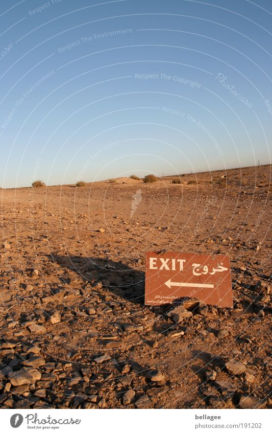 last exit Nature Landscape Earth Air Sky Cloudless sky Horizon Beautiful weather Warmth Drought Hill Desert Jordan Deserted Lanes & trails Sign Characters