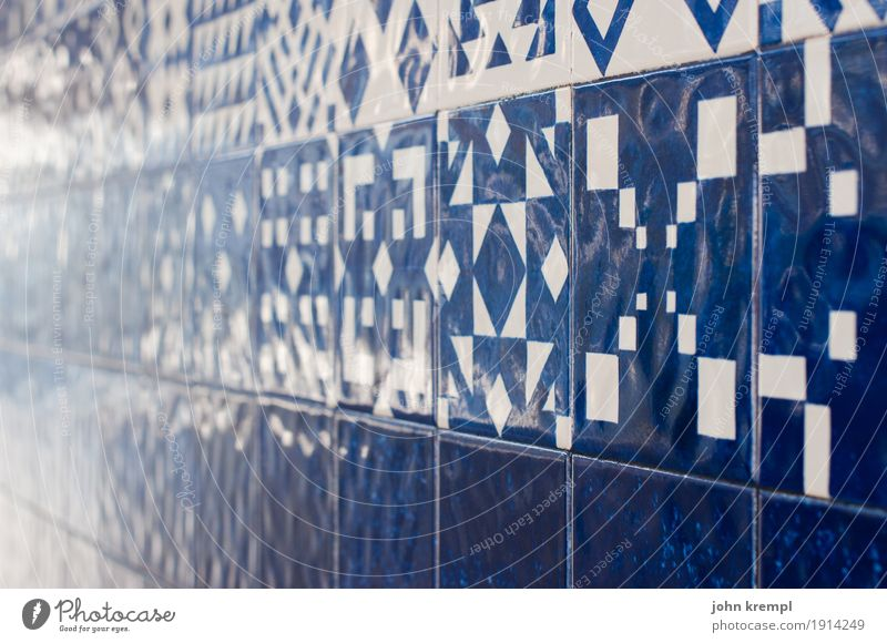 course Wellness Harmonious Sauna Swimming & Bathing Living or residing Flat (apartment) Room Bathroom Toilet Lisbon Portugal Town Capital city
