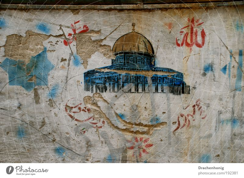Graffiti Religion and faith Characters Sign Belief Force Tourist Attraction Old town War Work of art Crisis Ornament Near and Middle East Israel Islam Street art