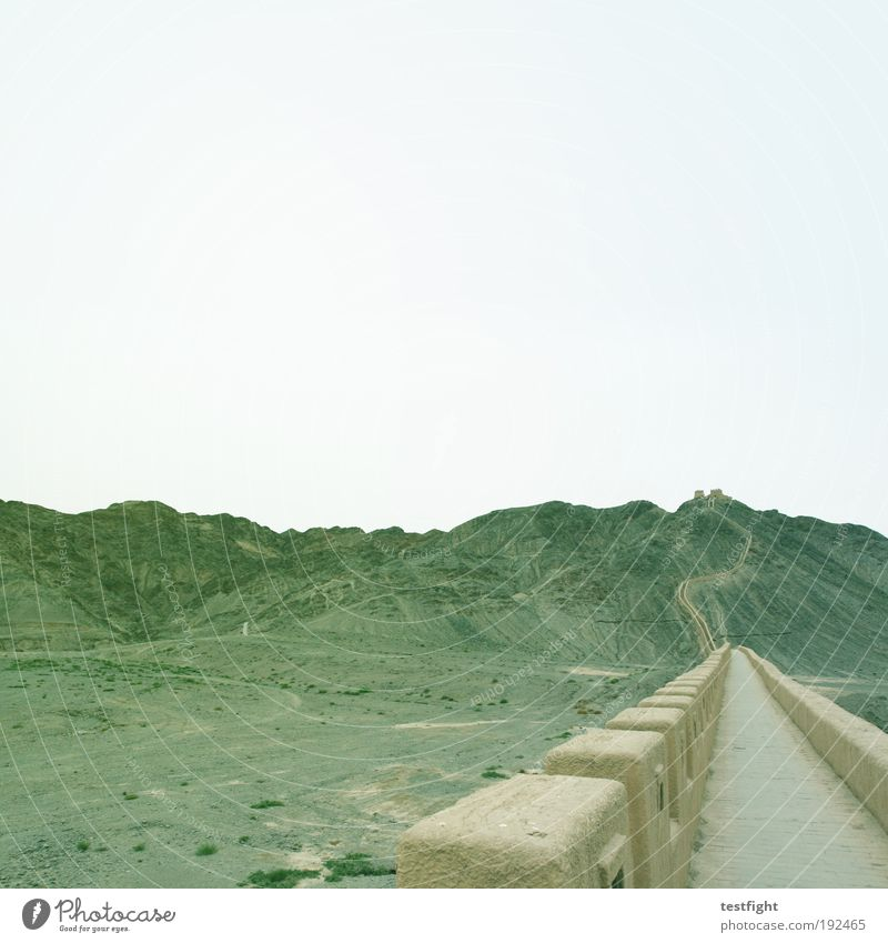 your hope makes you smile Environment Nature Sky Mountain Wall (barrier) Wall (building) Going Wild rampart demarcate Encase Exclude Great wall refurbished