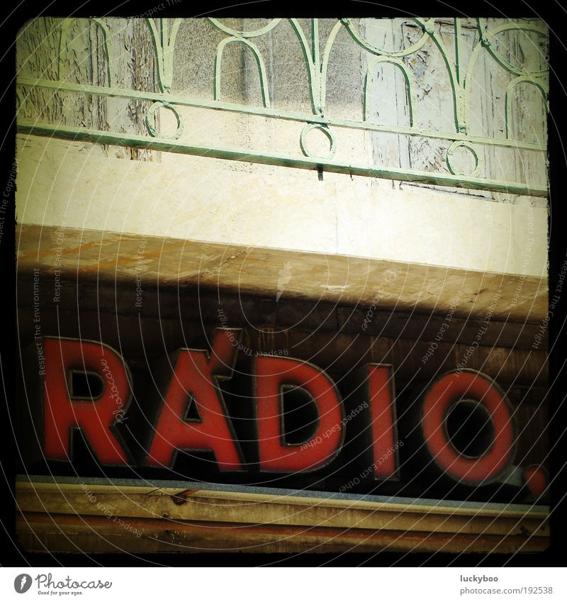 Old Red Music Facade Signs and labeling Characters Retro Culture Signage Transience Media Listening Advertising Balcony Past Decline