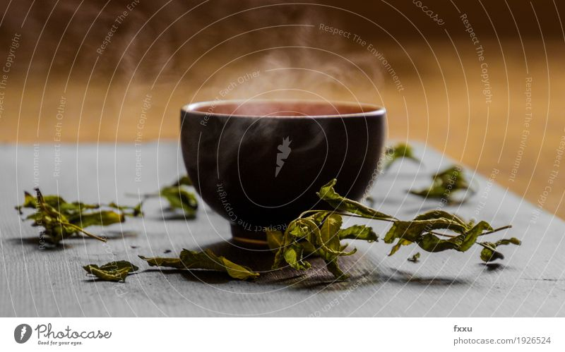 Hot green tea Vegetarian diet Diet Beverage Hot drink Tea Cup Mug Beautiful Esthetic Fragrance Exotic Colour photo Interior shot Deserted Blur