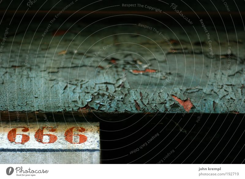 sympathy for the devil Wall (barrier) Wall (building) Facade Living or residing Dark Historic Broken Gray Red Black Belief Fear Popular belief Death Devil 666