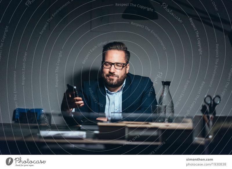 Human being Dark To talk Business Masculine Office Elegant Technology Success Telecommunications Study Academic studies Cool (slang) Friendliness Telephone
