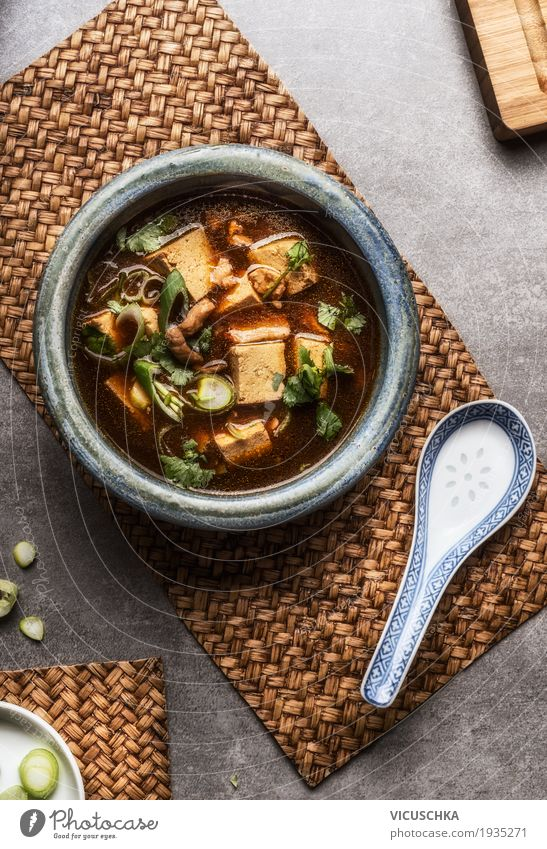 Chinese Sichuan soup with tofu and meat Food Soup Stew Nutrition Lunch Dinner Buffet Brunch Asian Food Crockery Plate Spoon Style Design Healthy Healthy Eating