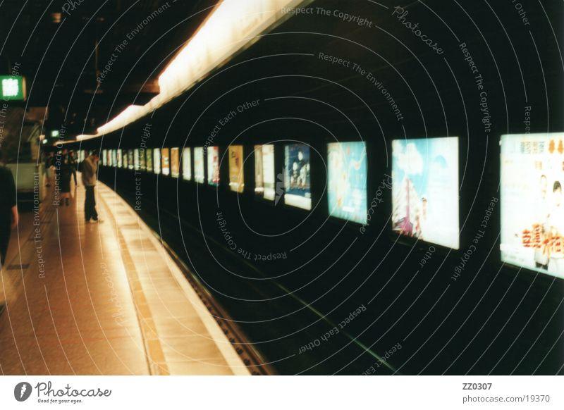 hong kong metro Hongkong Underground Success Logistics