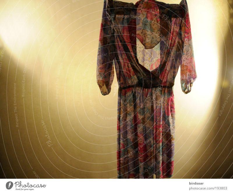 Light Two studio Fashion Dress Illumination backlit Crisp Soft Strong Clothing