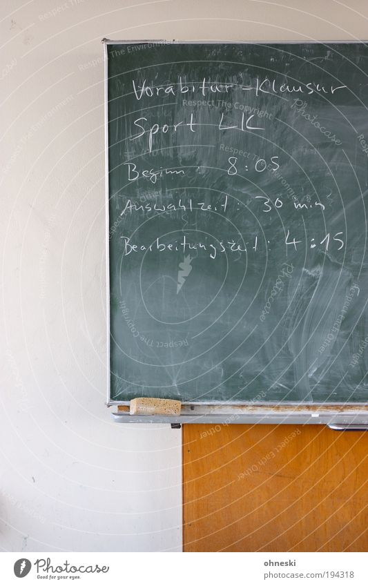 Calm Sports School Think Work and employment Fear Study School building Education Write Science & Research Blackboard Serene Student Examinations and Tests Respect