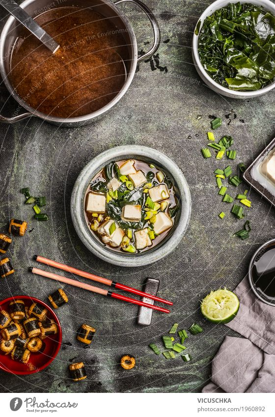 Japanese miso soup with ingredients Food Soup Stew Nutrition Lunch Dinner Organic produce Vegetarian diet Diet Asian Food Crockery Bowl Pot Style Healthy