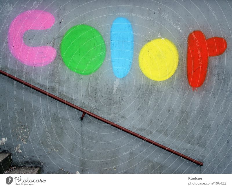 Green Blue Red Yellow Wall (building) Gray Stone Wall (barrier) Building Graffiti Pink Concrete Stairs Characters Manmade structures Rod