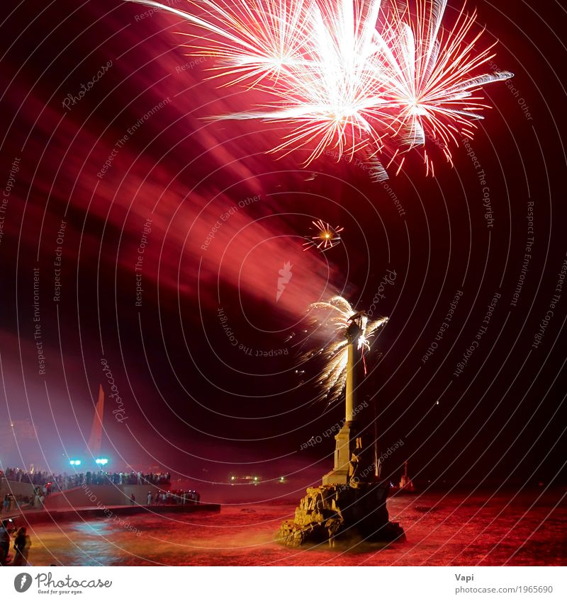 Holiday fireworks Sky Christmas & Advent Colour Water White Red Joy Black Yellow Party Feasts & Celebrations Lake Orange Bright River New