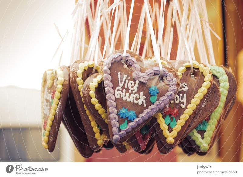 City Joy Love Nutrition Happy Food Heart Trip Sweet Lifestyle Hope Romance Decoration Kitsch Sign Delicious