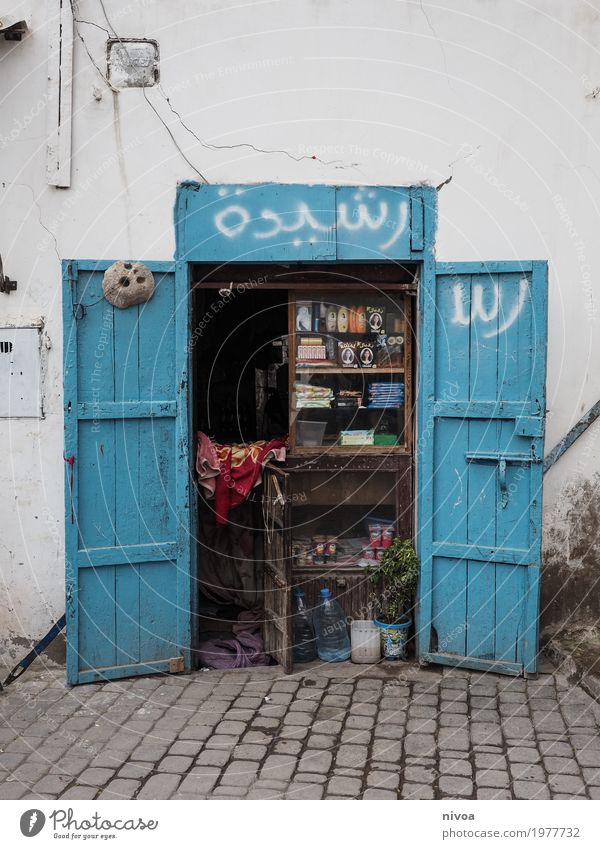 Morocco Food Shopping Vacation & Travel Trip Far-off places Trade Village Small Town Old town Pedestrian precinct Deserted House (Residential Structure)