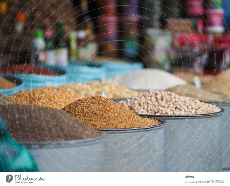 cereals Food Vegetable Grain Dough Baked goods Herbs and spices Lentils Maize Sauce Save Vacation & Travel Adventure Far-off places Plant Field Morocco Downtown