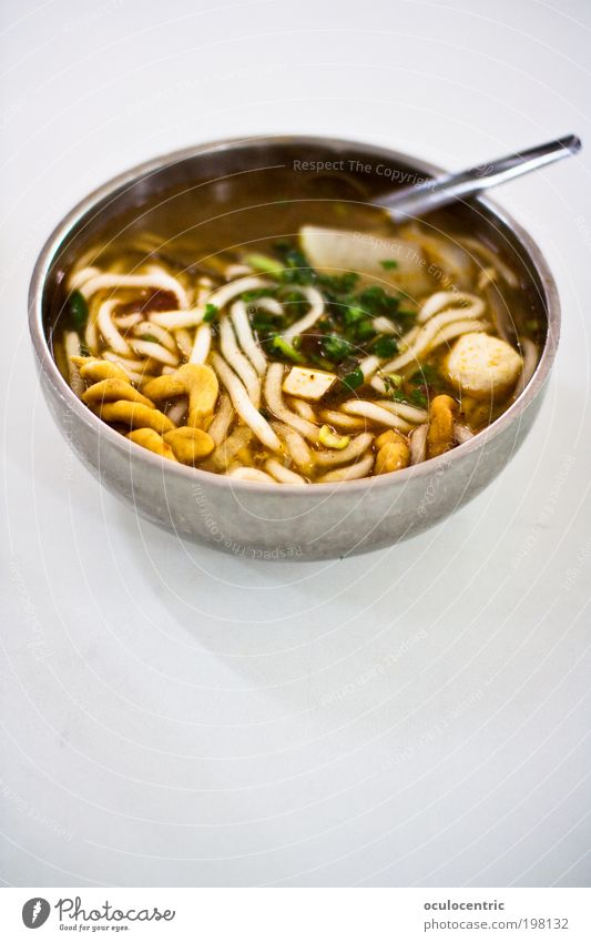 Tudou fen Food Herbs and spices Soup Noodles Potatoes Tofu Nutrition Lunch Asian Food Bowl Spoon Xian China Fluid Hot Calm Appetite robcore Anticipation Lust