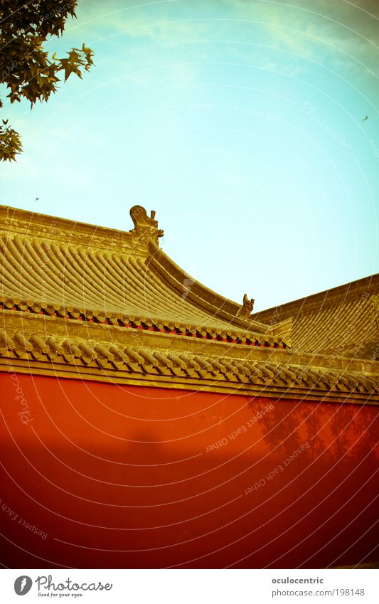 Sky Vacation & Travel Sun Calm Clouds Wall (building) Architecture Wall (barrier) Air Warm-heartedness Roof Asia China Temple Vignetting Chinese