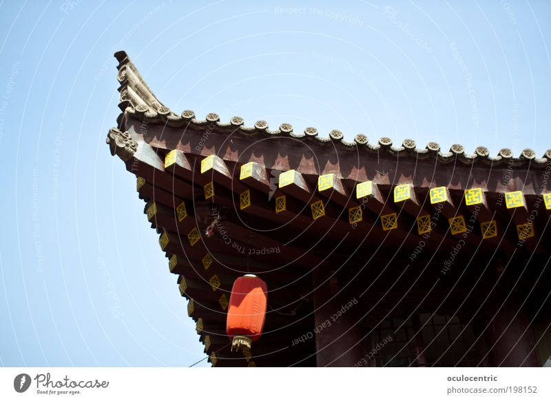 Old Sky Sun Blue Red Wood Brown Architecture Elegant Esthetic Roof Asia Culture China Lantern