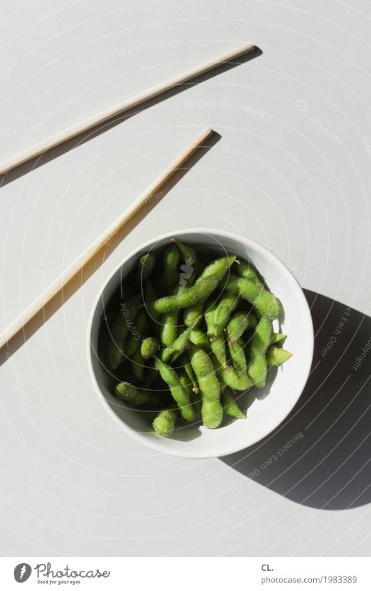 what was available / edamame Food Vegetable Beans Soy bean Nutrition Eating Lunch Organic produce Vegetarian diet Diet Fasting Slow food Sushi Asian Food