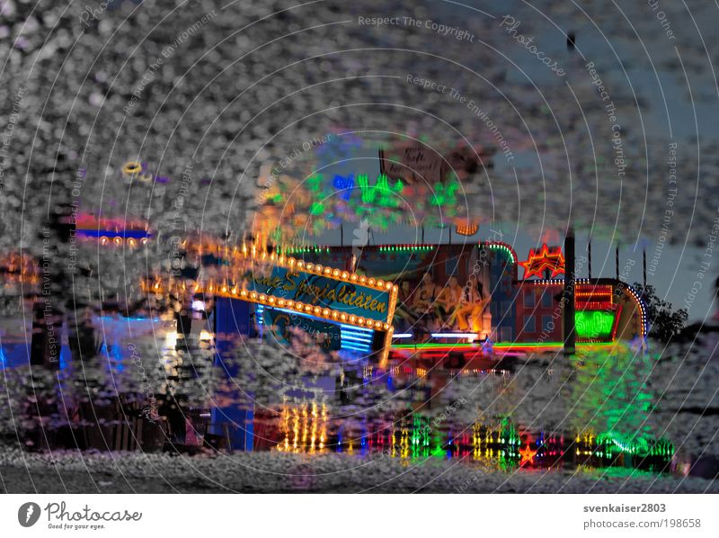 Green Blue Red Joy Yellow Colour Playing Lighting Feasts & Celebrations Leisure and hobbies Illuminate Fairs & Carnivals Entertainment Contrast Multicoloured